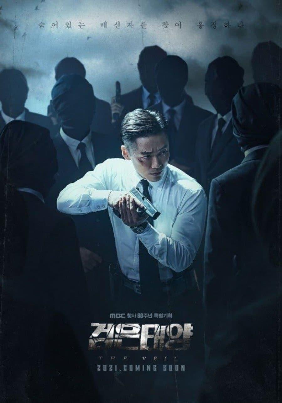 Nonton Drama Korea The Veil (2021)