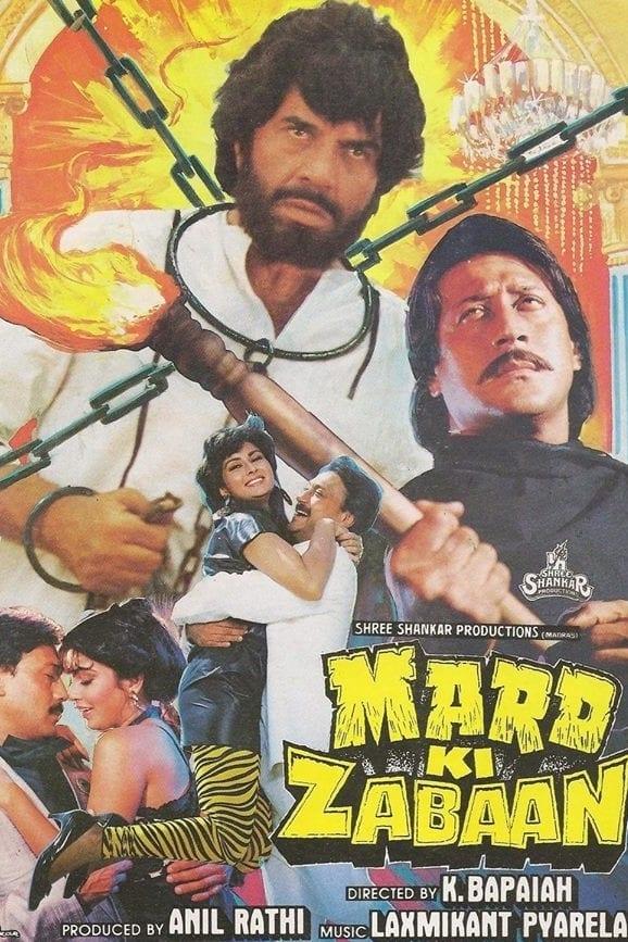 Mard Ki Zabaan (1987)