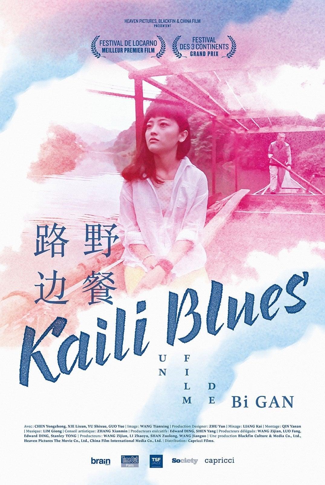 Kaili Blues streaming
