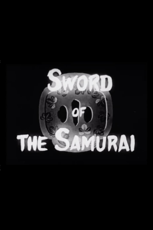 Sword of the Samurai (1939)