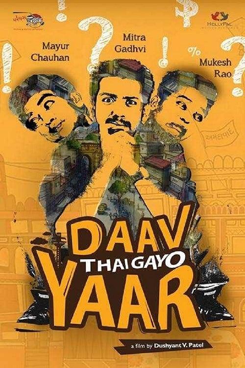 Daav Thai Gayo Yaar (2016)