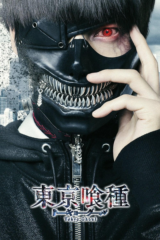 Tokyo Ghoul 2019
