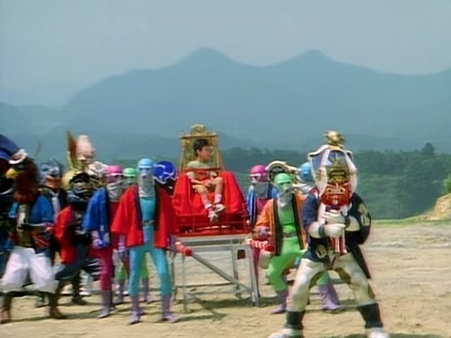 Super Sentai Season 20 :Episode 28  Farewell, Signal Friend!!