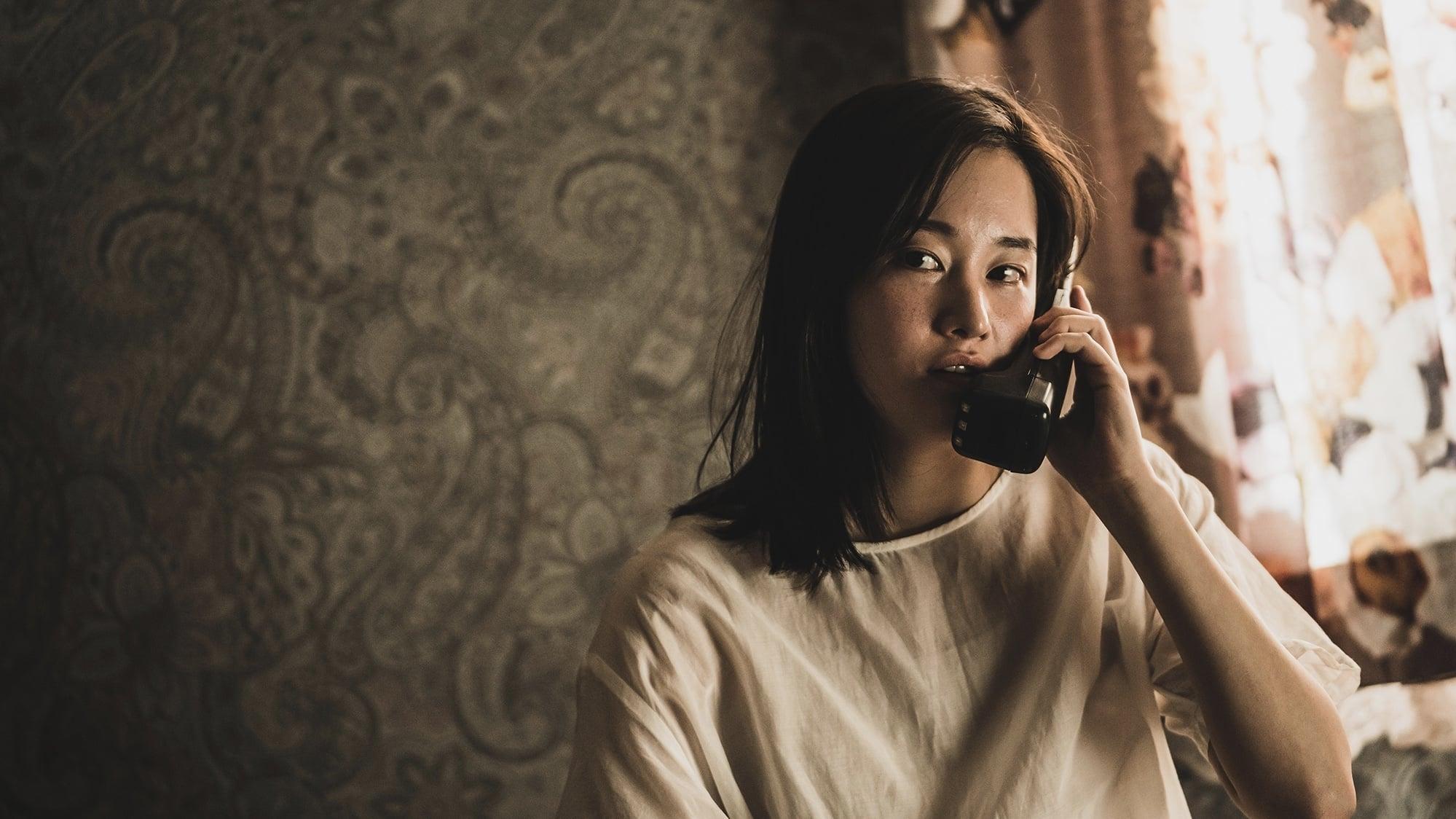 El teléfono 2020