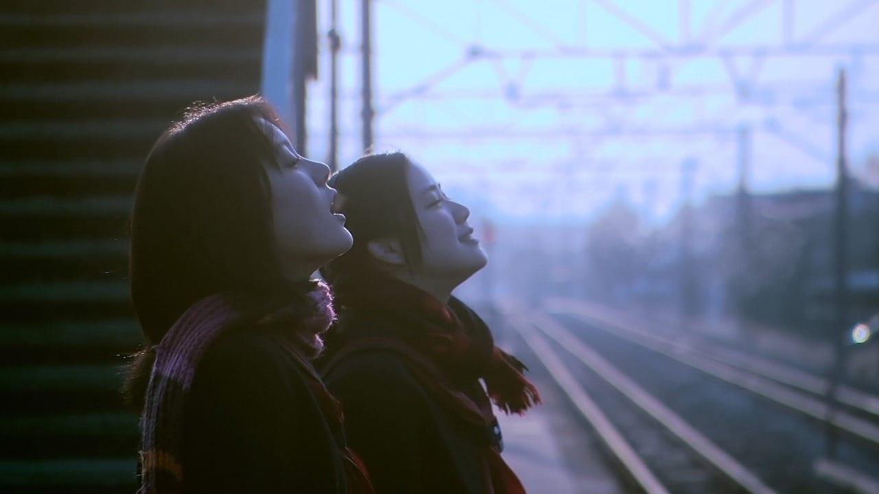 花とアリス (2004)