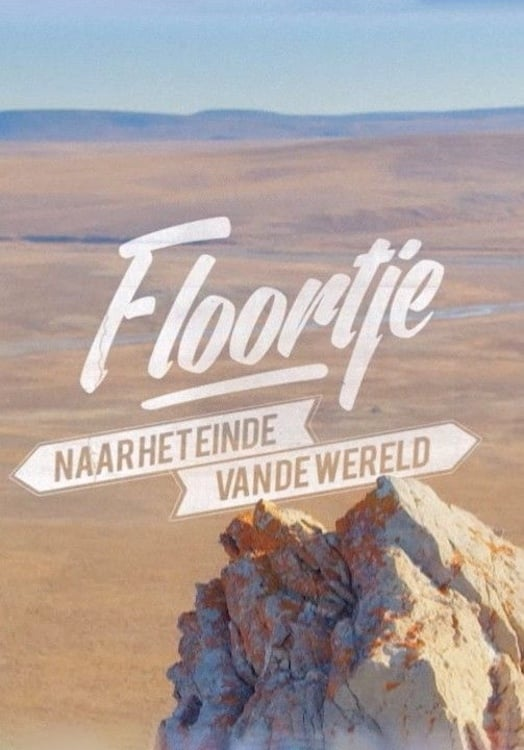Floortje To The End Of The World (2014)