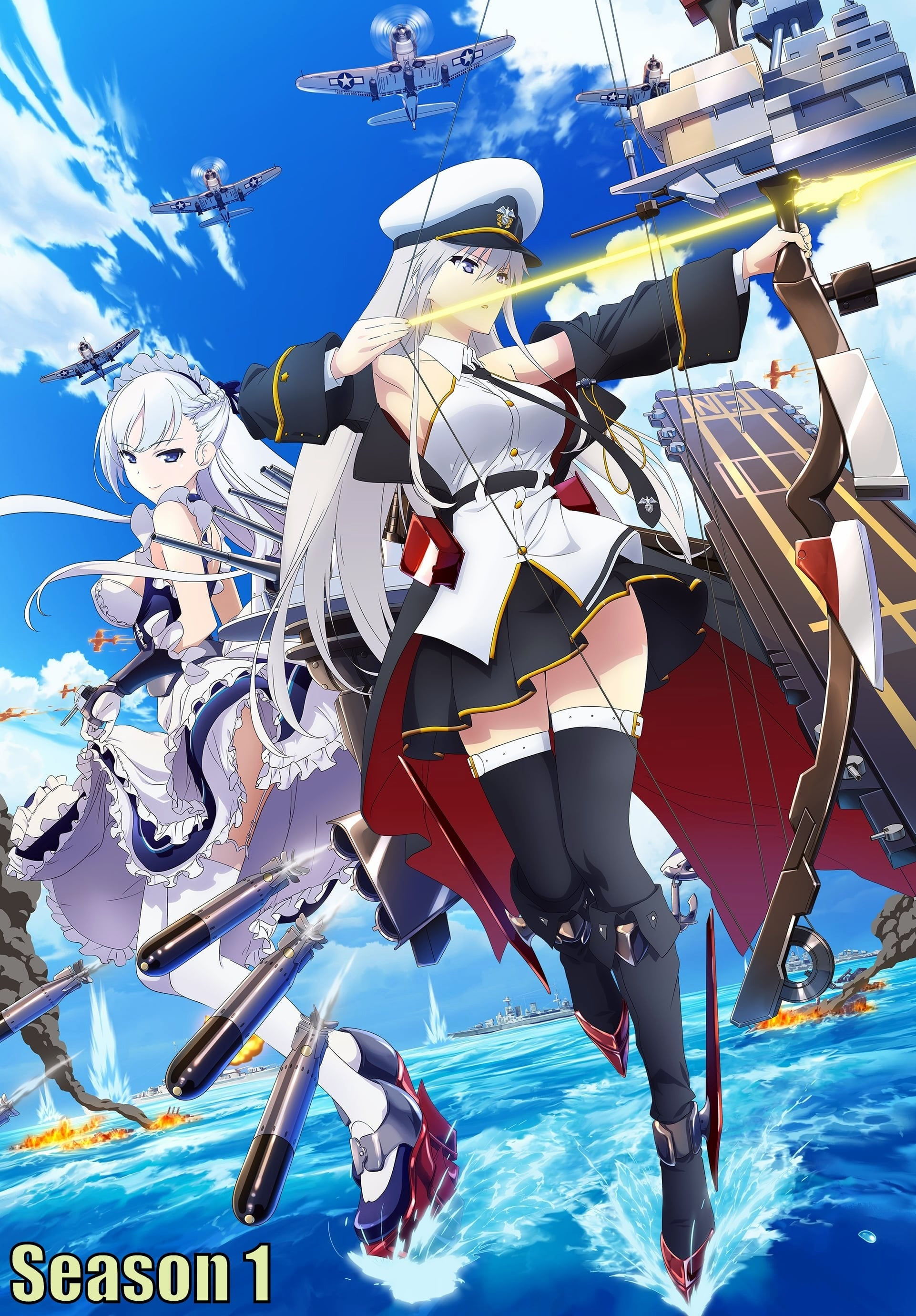 Azur Lane Season 1