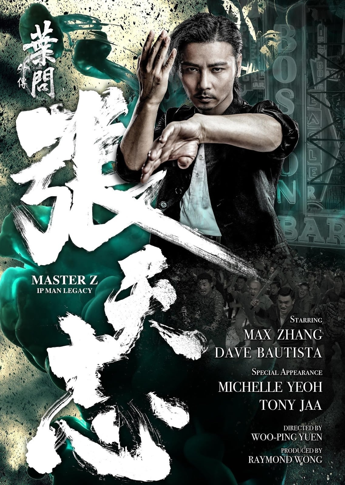 Poster and image movie Film IP Man Side Story: Cheung Tin Chi - Ip Man: Cheung Tin Chi - Ip Man: Cheung Tin Chi 2018