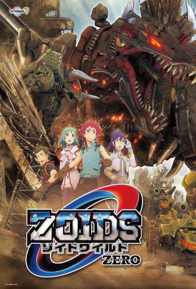 Zoids Wild Zero (2019)