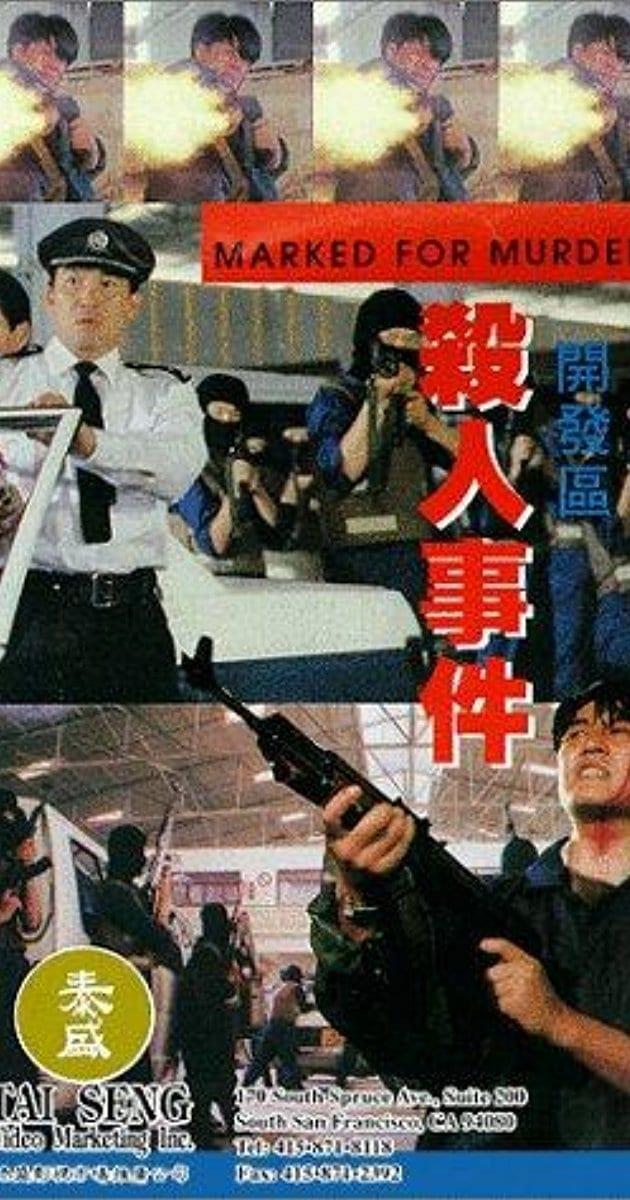Ver Kai Fa Qu Sha Ren Shi Jian Online HD Español (1994)