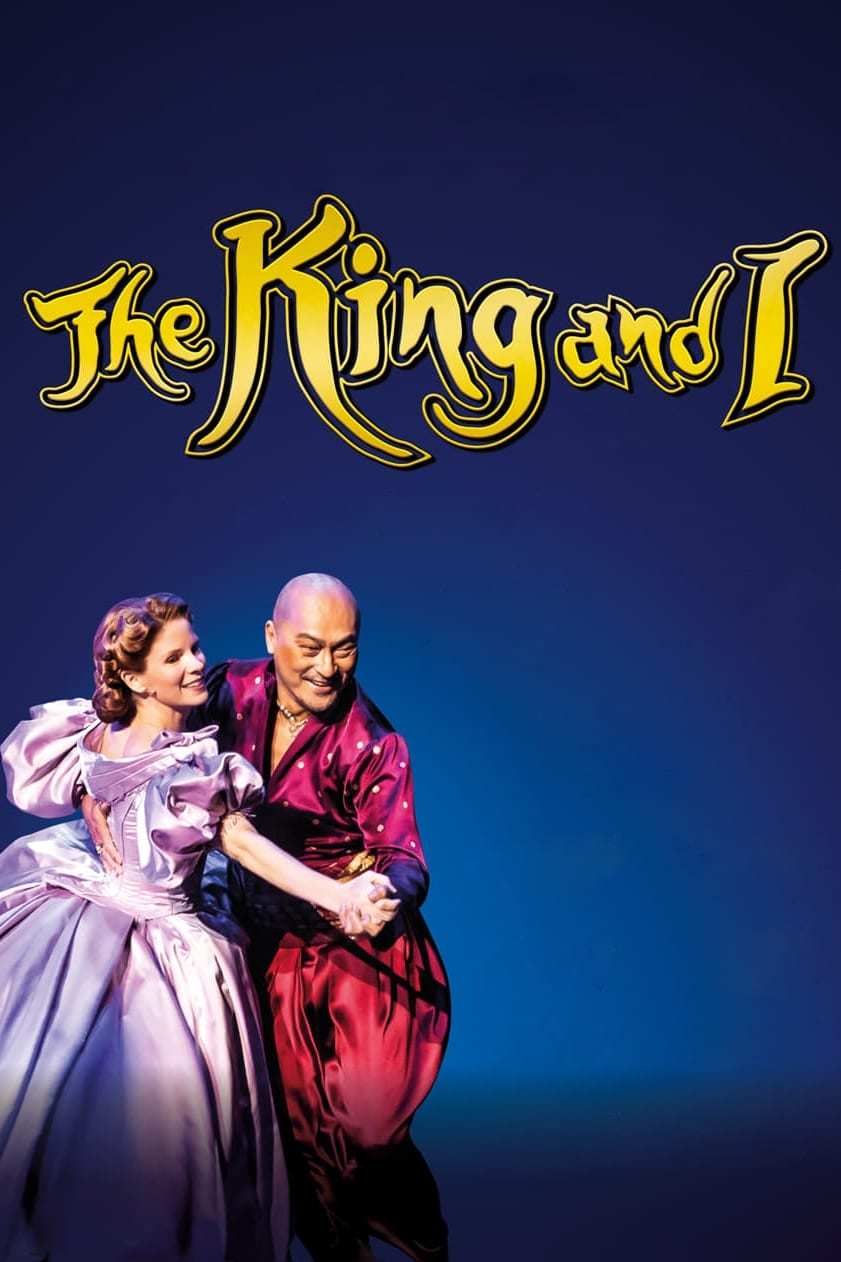 The King and I (2018)