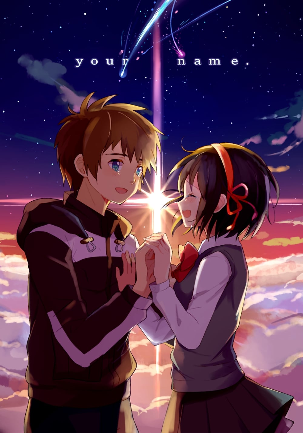 Your Name Stream