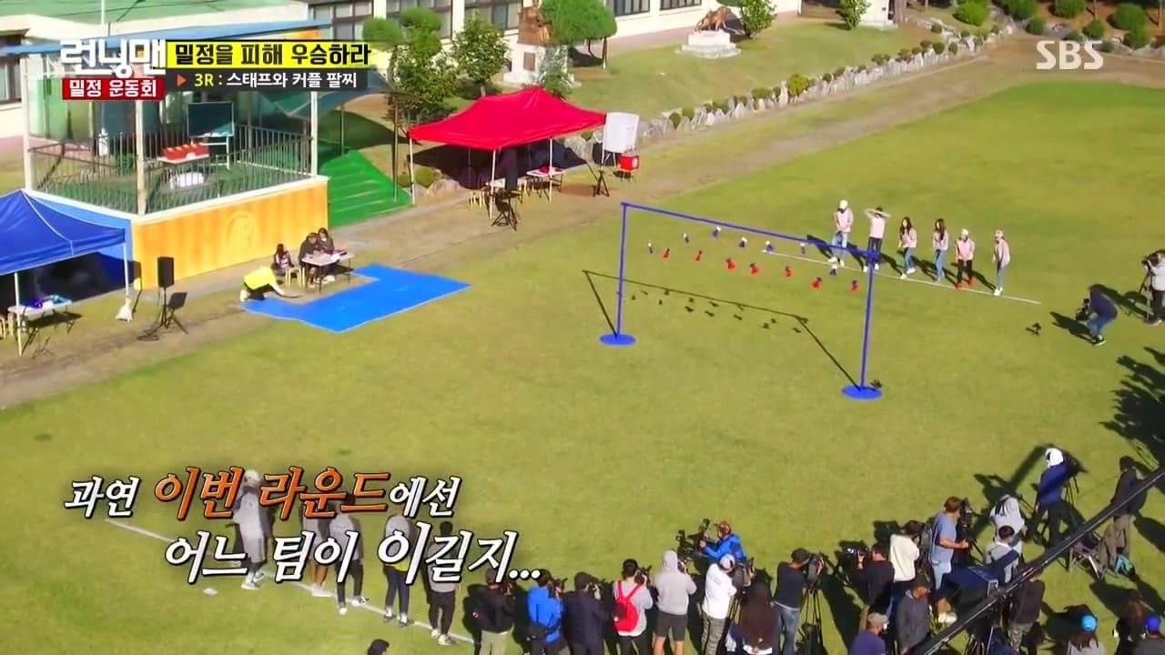 Running Man Season 1 :Episode 322  Running Man Autumn Sports Day