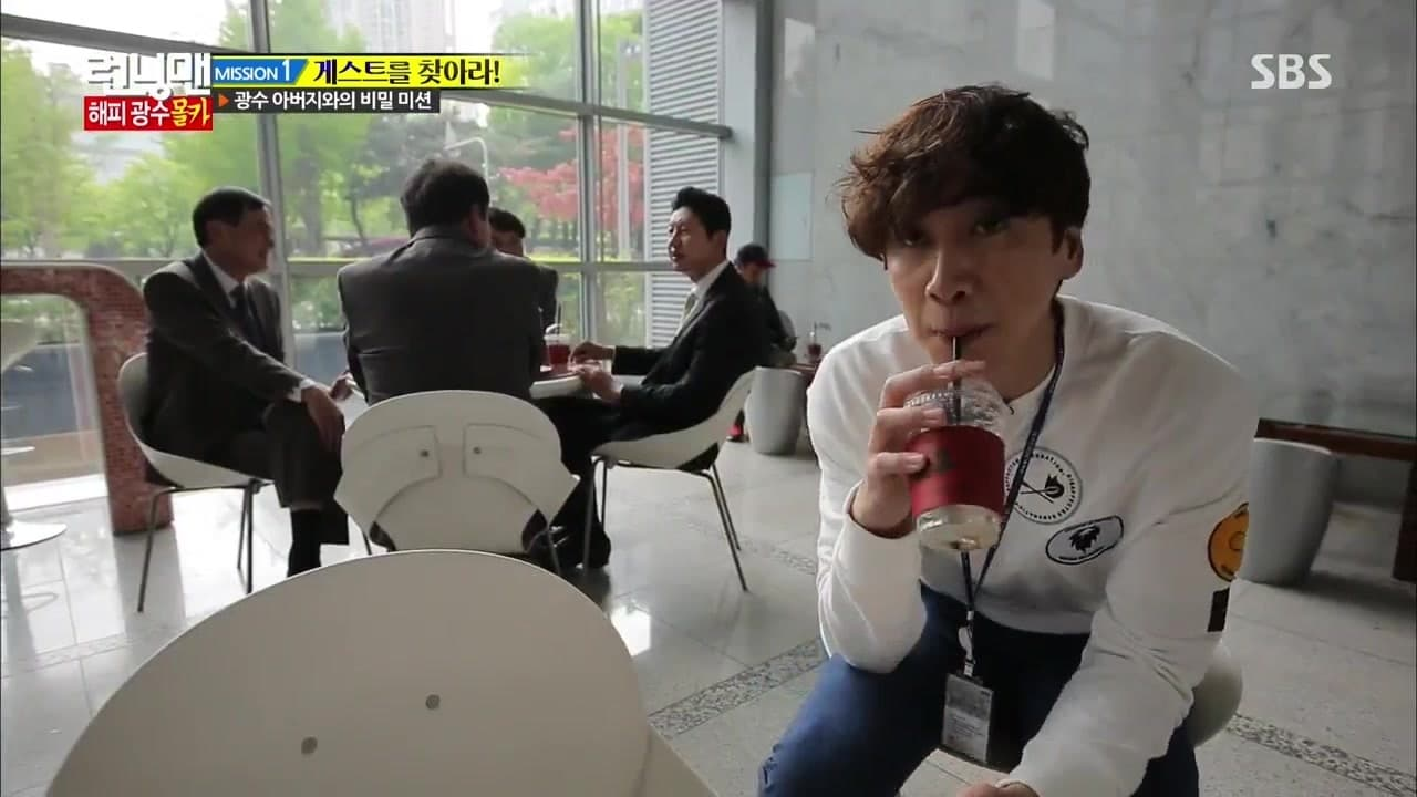 Running Man Season 1 :Episode 247  Happy Kwang Soo Day!