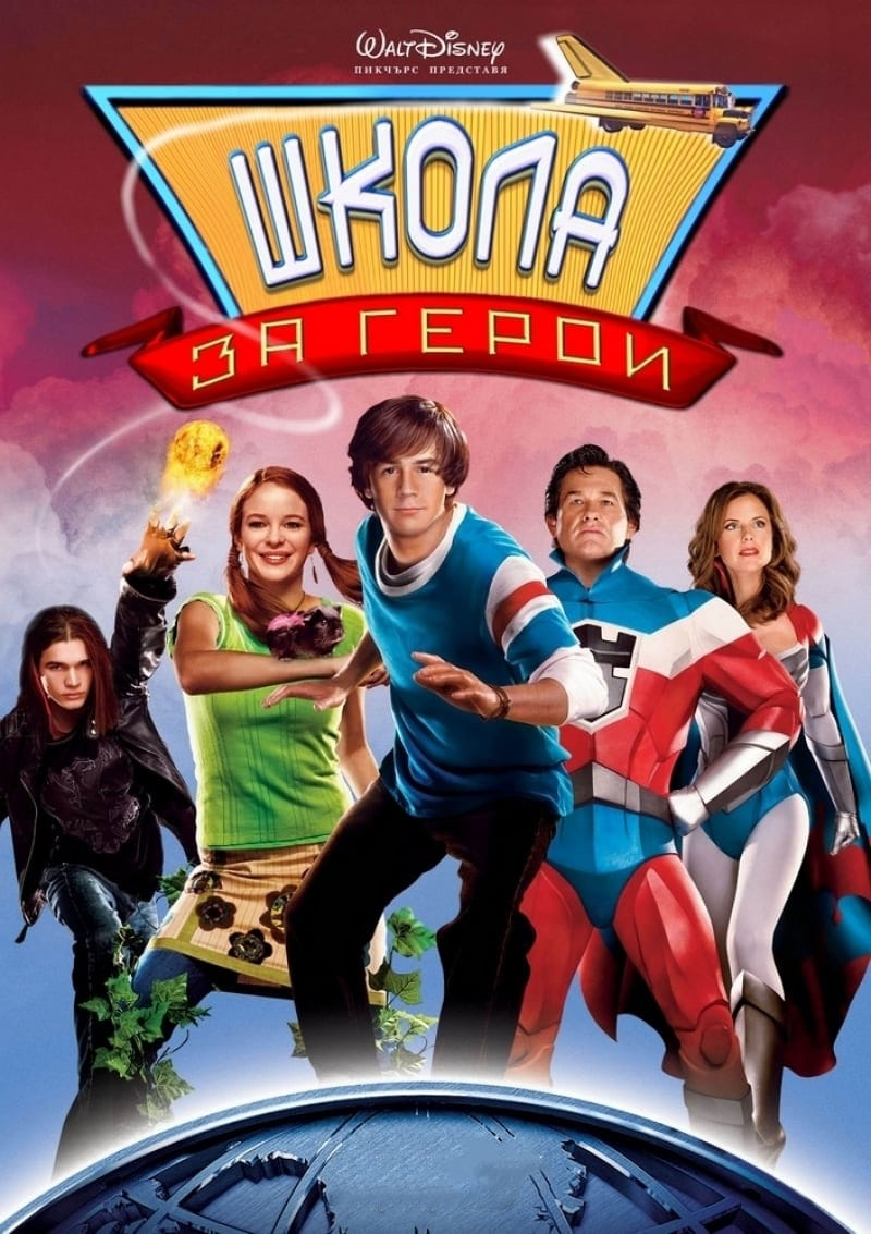Poster and image movie Sky High