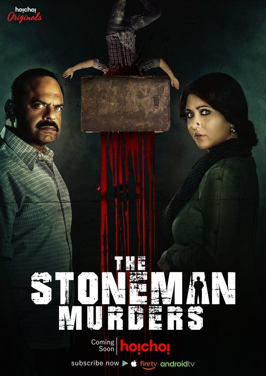 The Stoneman Murders (2019)