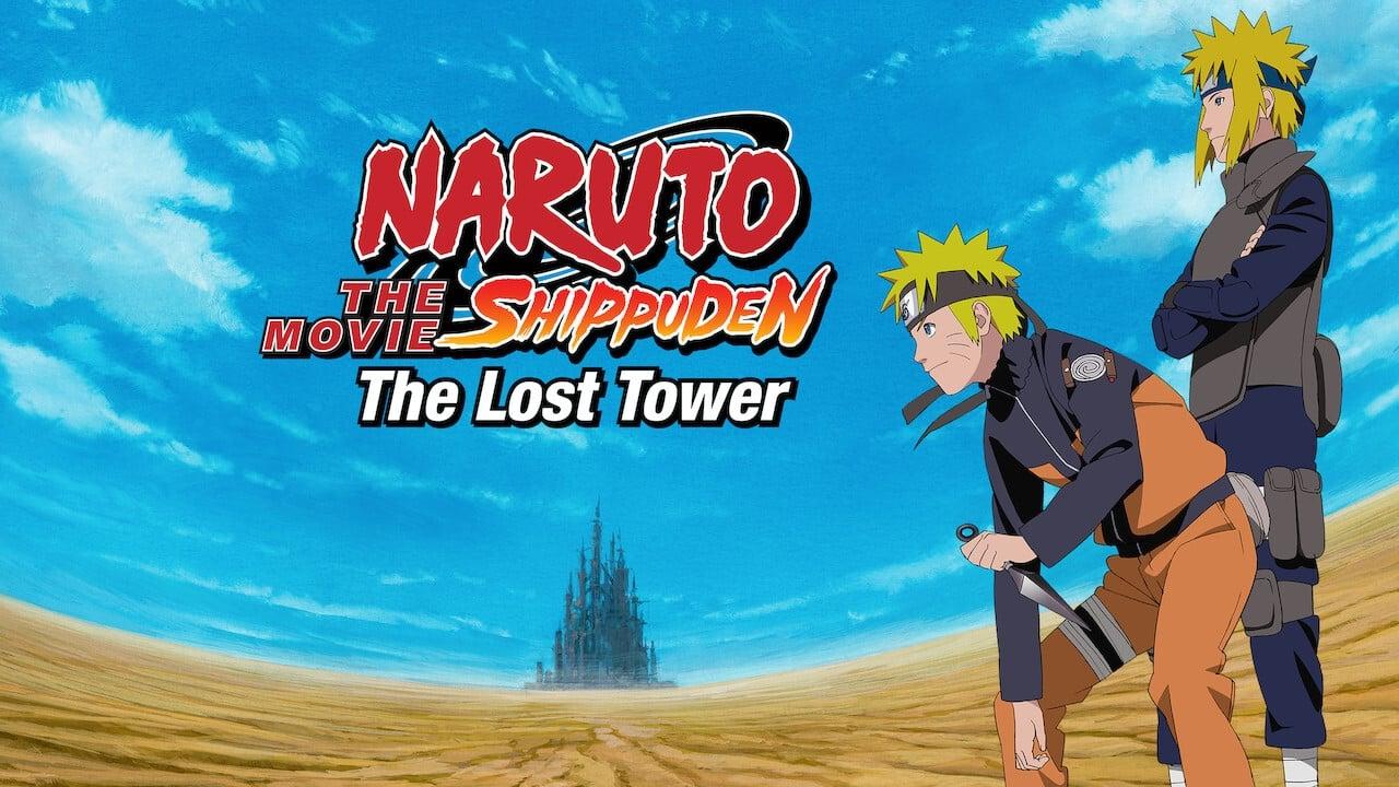 劇場版 NARUTO -ナルト- 疾風伝 ザ・ロストタワー (2010)