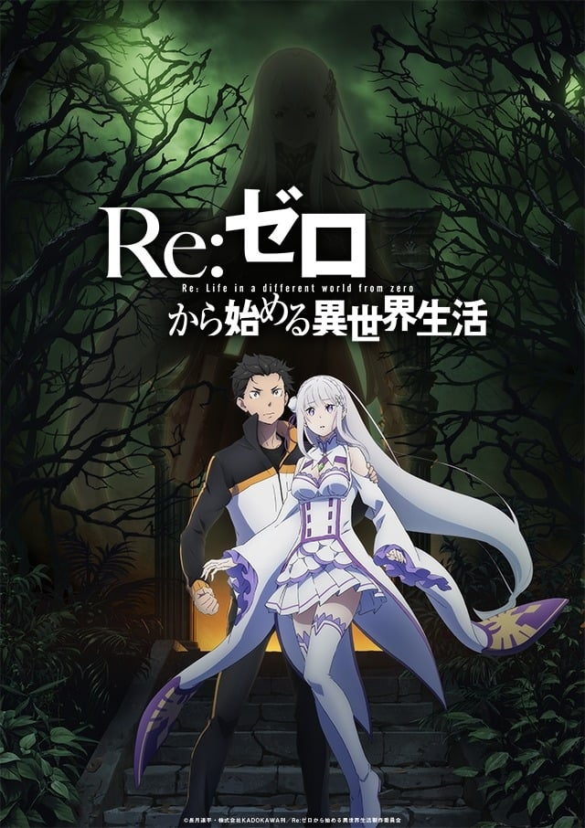 Re:ZERO - Starting Life in Another World Season 2