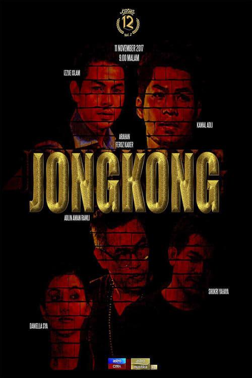 Ver Jongkong Online HD Español ()
