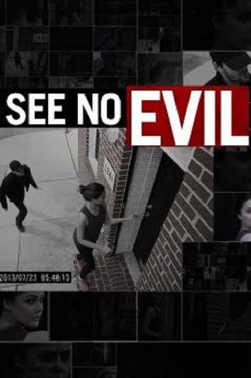 See No Evil (2015)