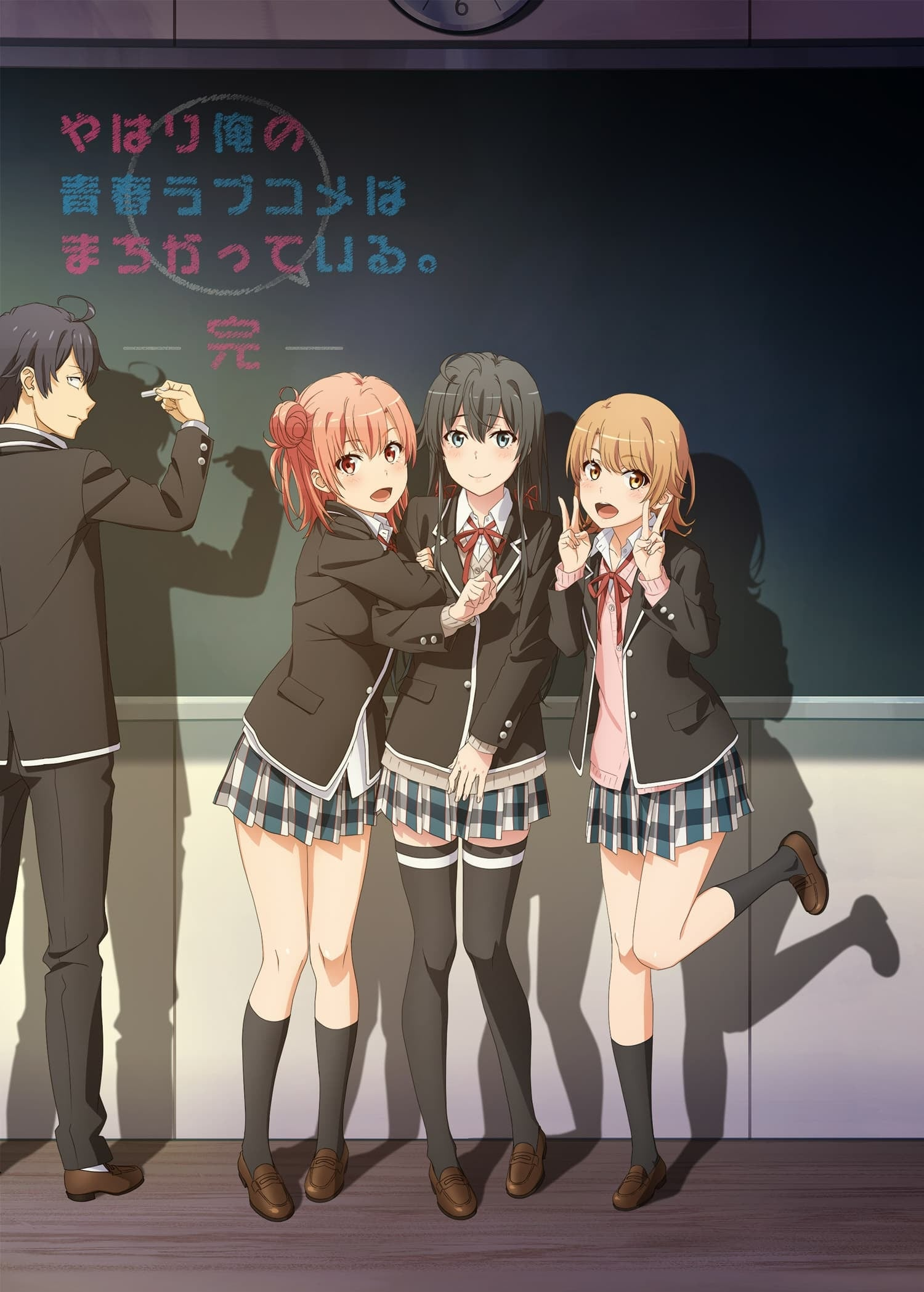 Yahari Ore no Seishun Lovecome wa Machigatte Iru. Season 3