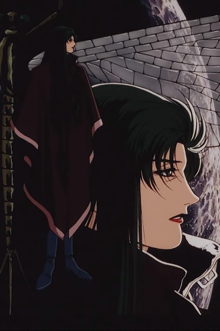 Ver Kido Senshi Gundam 0083: Stardust Memory – Sora No Kagero Online HD Español ()