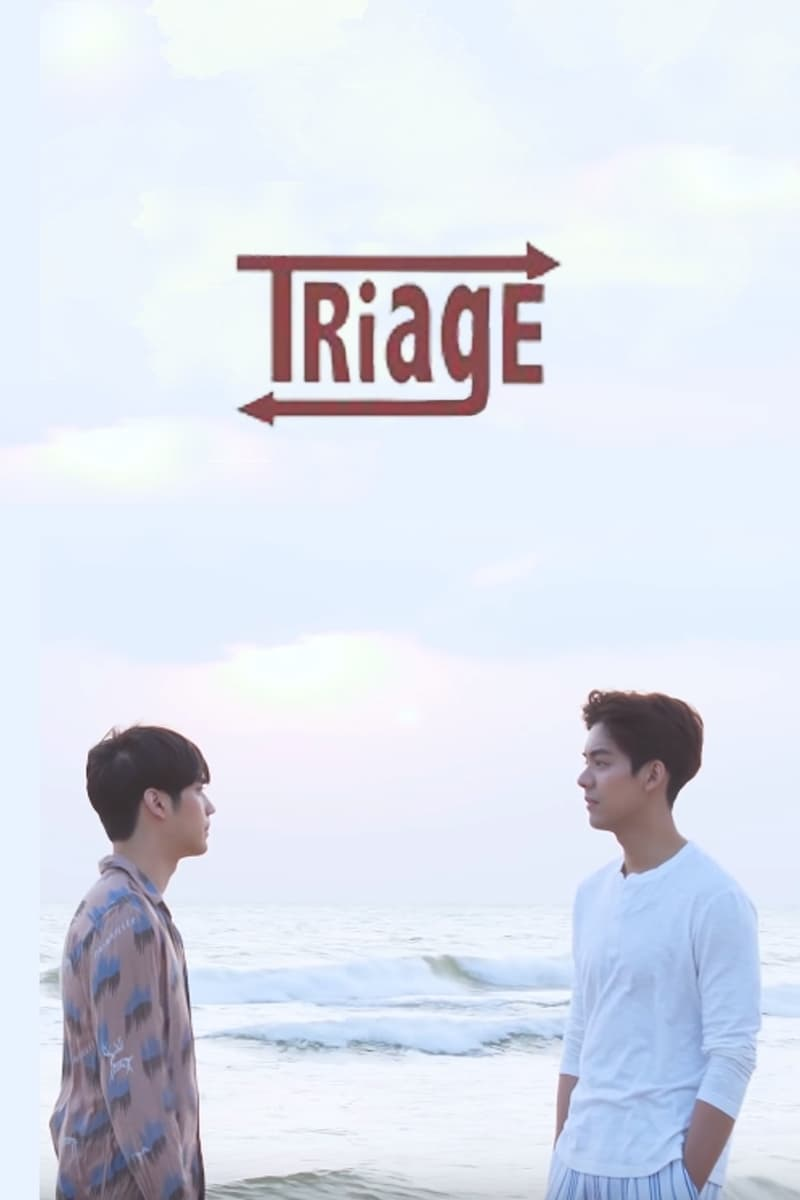 Triage (2019)