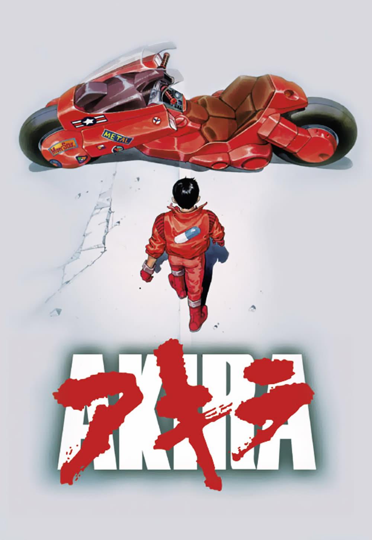 Ver Akira Online HD Español (1988)