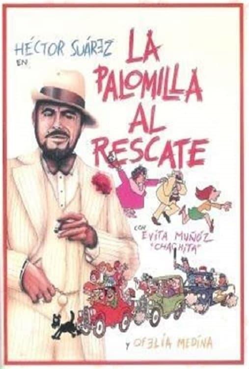 Ver La palomilla al rescate Online HD Español (1976)