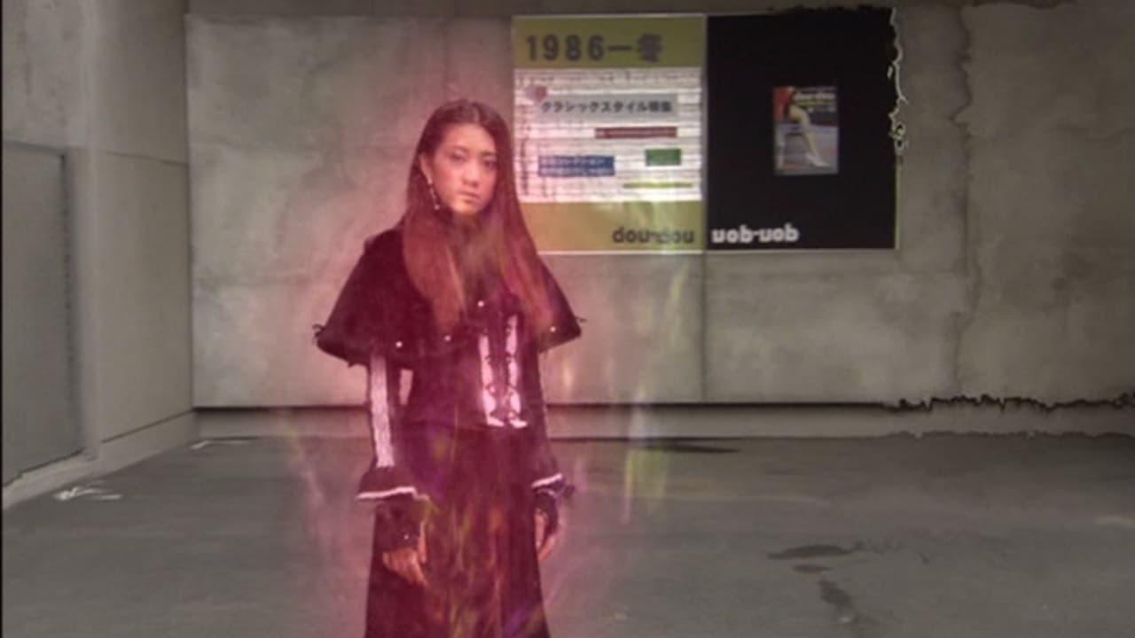 Kamen Rider Season 18 :Episode 33  Episode 33