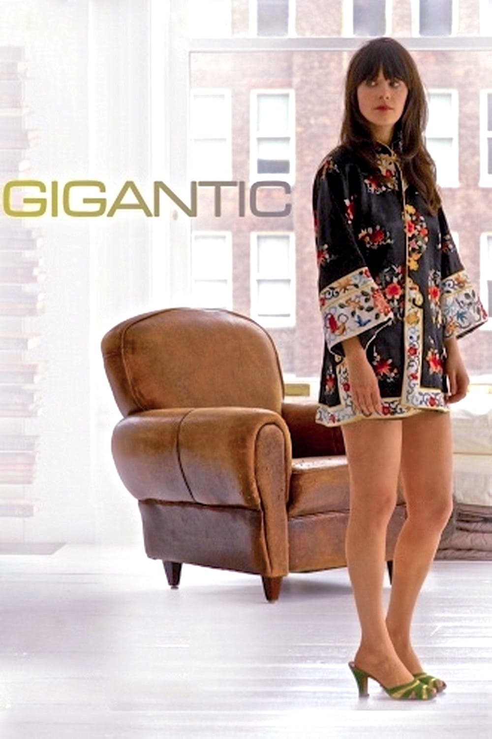 Gigantic on FREECABLE TV