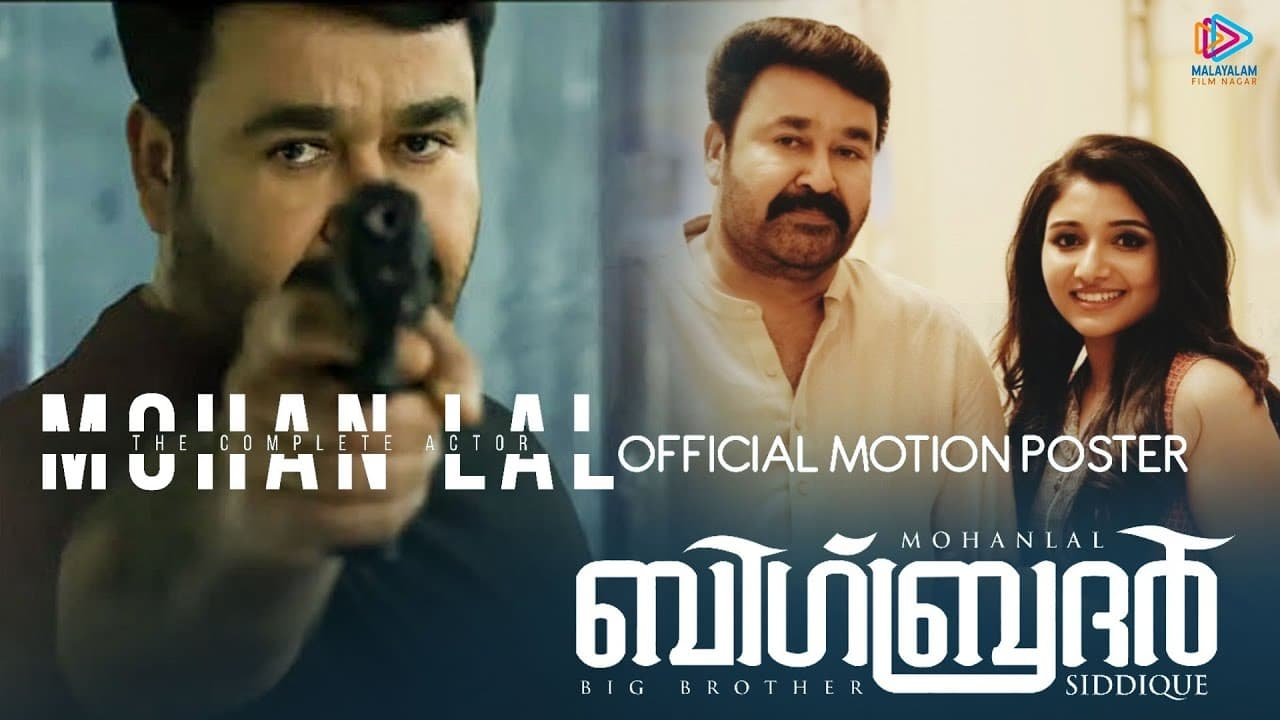 Image result for big brother malayalam movie