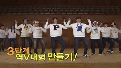 Running Man Season 1 :Episode 27  Phantom of the Opera