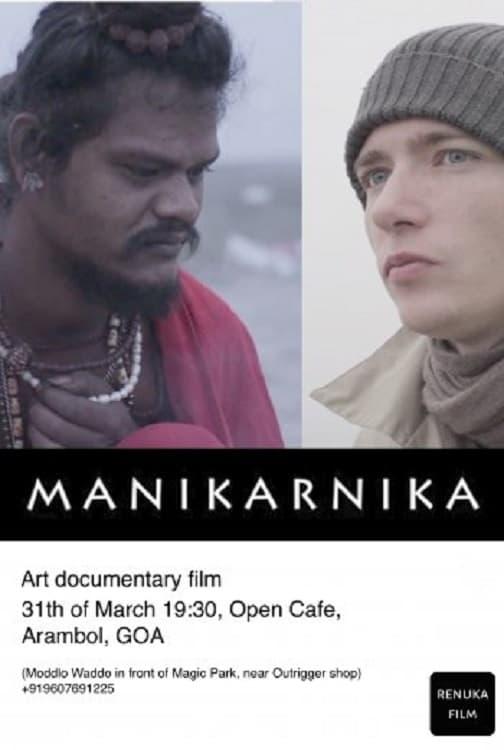 Manikarnika (2017)