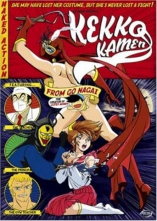 Ver Kekkou Kamen Online HD Español ()