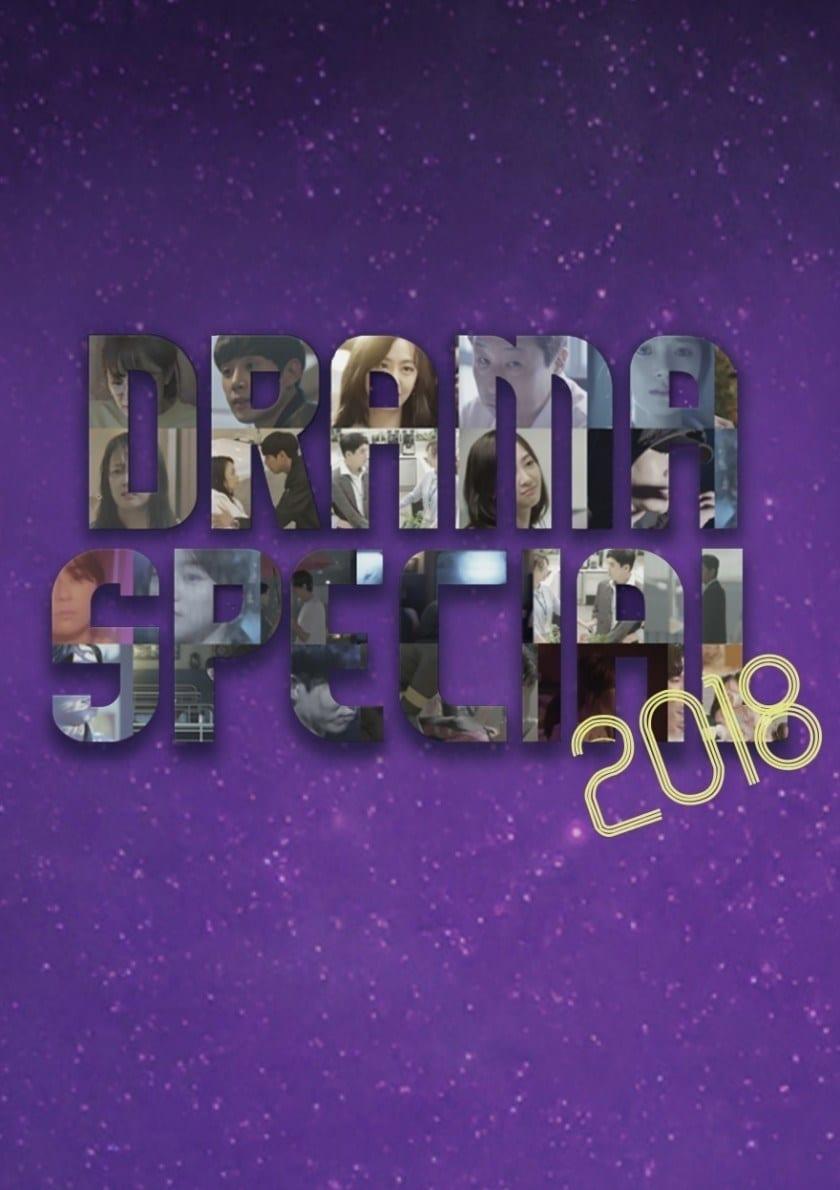 KBS Drama Special 2018 (2018)