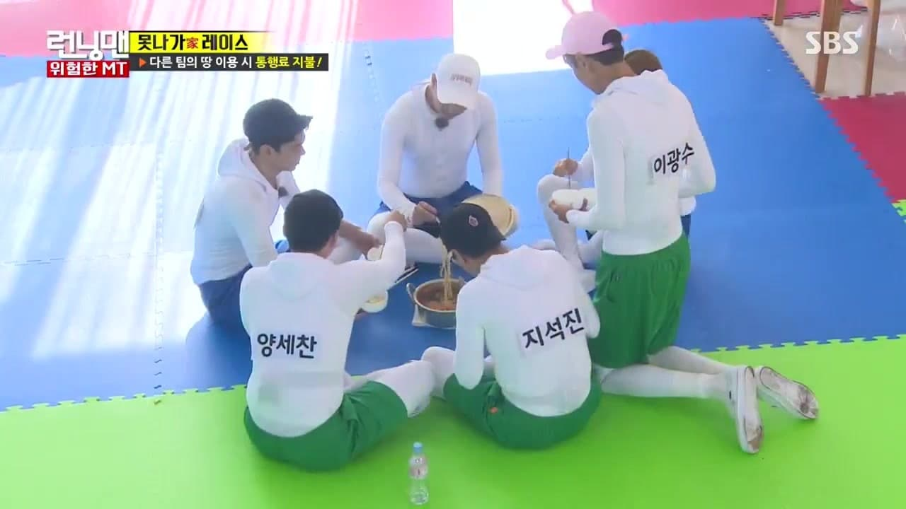 Running Man Season 1 :Episode 321  Can't Get Out MT Race