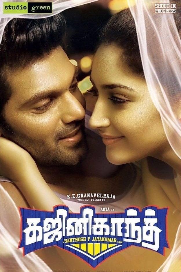 Ghajinikanth Movie