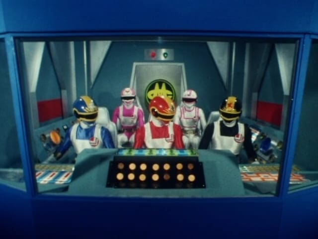 Super Sentai Season 9 :Episode 2  The Wrath of Star King Bazoo