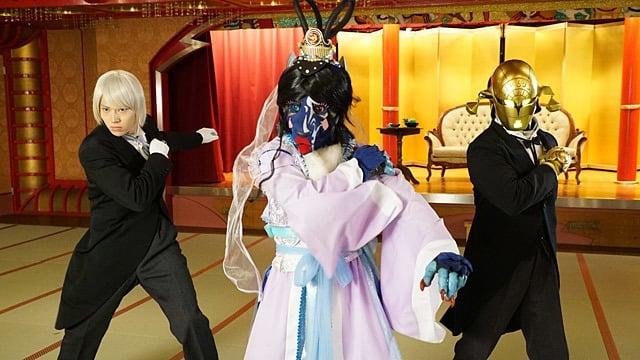 Super Sentai Season 41 :Episode 14  Dance! Space Dragon Palace!