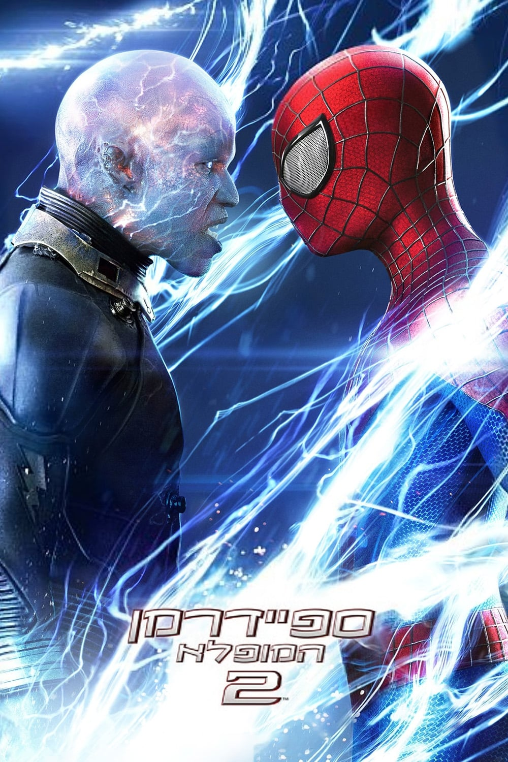 Watch The Amazing Spider-Man Full Movie - video dailymotion