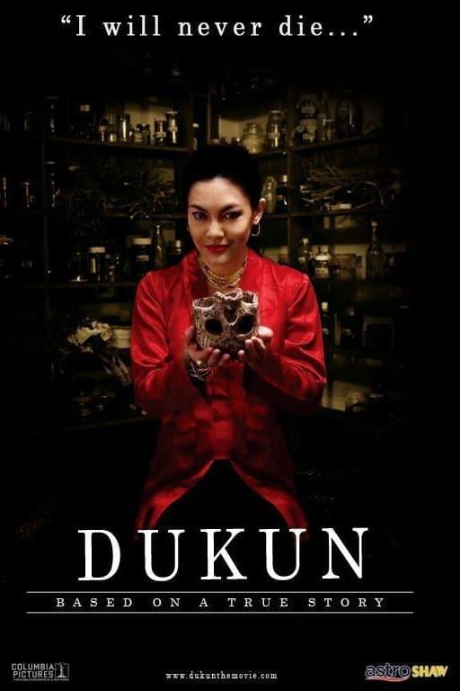 Ver Dukun Online HD Español (2007)