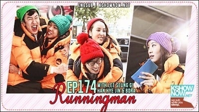 Running Man Season 1 :Episode 174  The Number