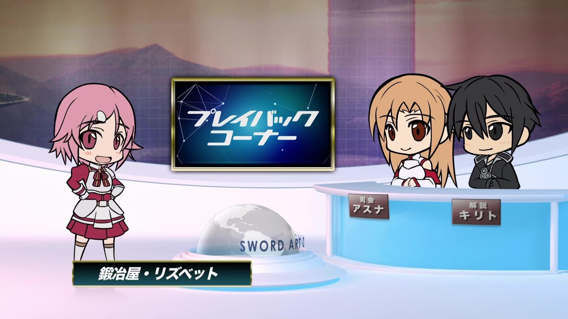Sword Art Online Season 0 :Episode 3  Sword Art Offline 3