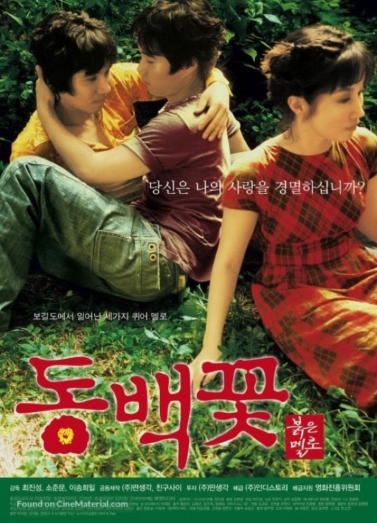 Ver Dongbaek-kkot Online HD Español (2005)