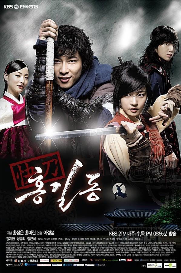 Hong Gil-Dong, The Hero (2008)