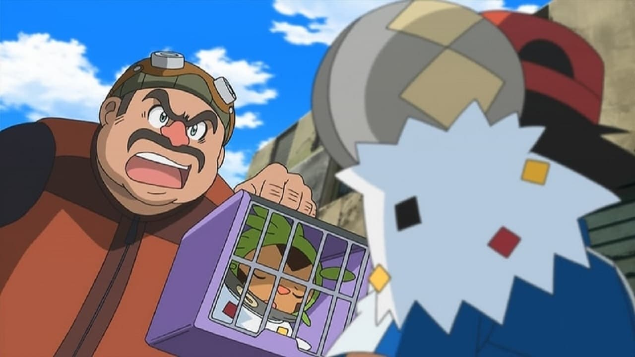 Pokémon Season 17 :Episode 12  To Catch a Pokémon Smuggler!