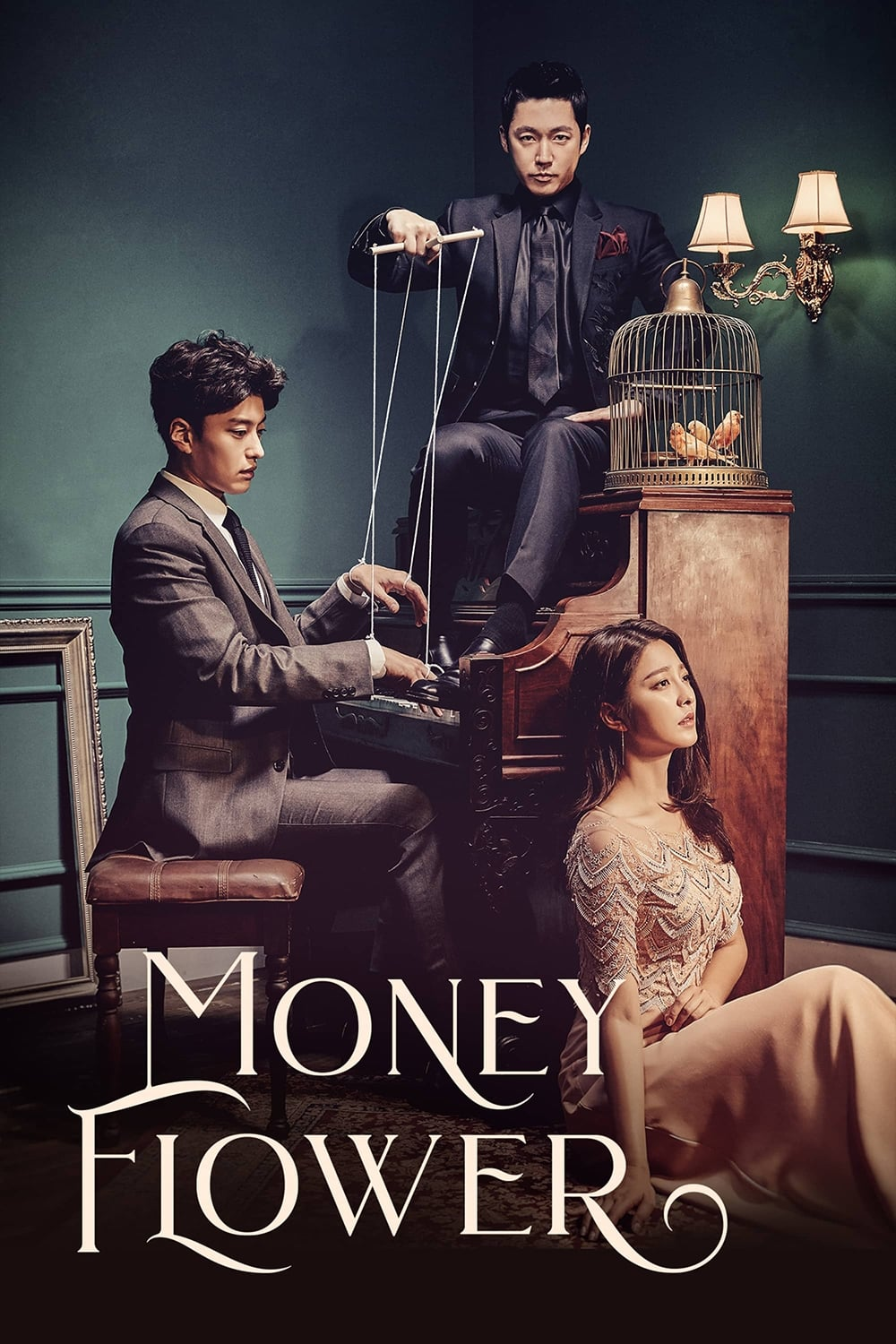 Money Flower (2017)