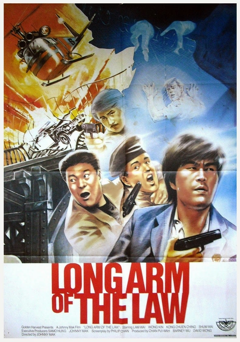 Long Arm of the Law (1984)