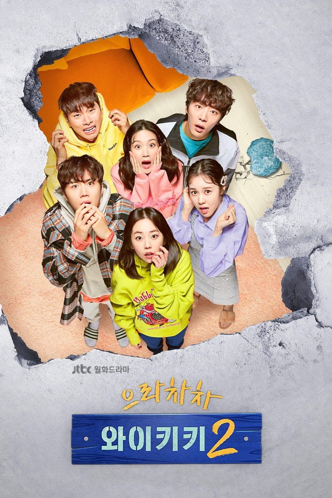 Welcome to Waikiki Season 2 (2019)